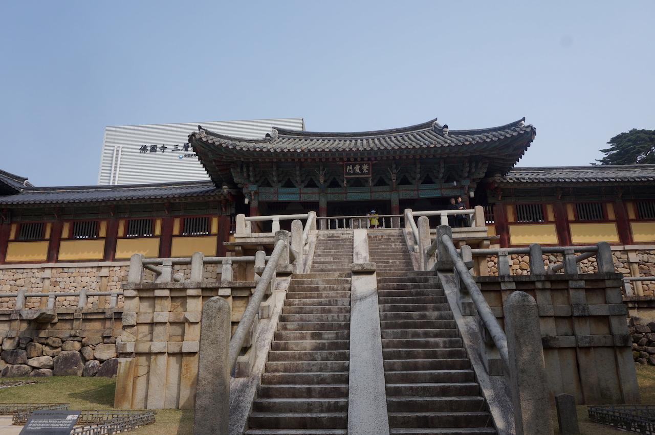 gyeongju bulguksa
