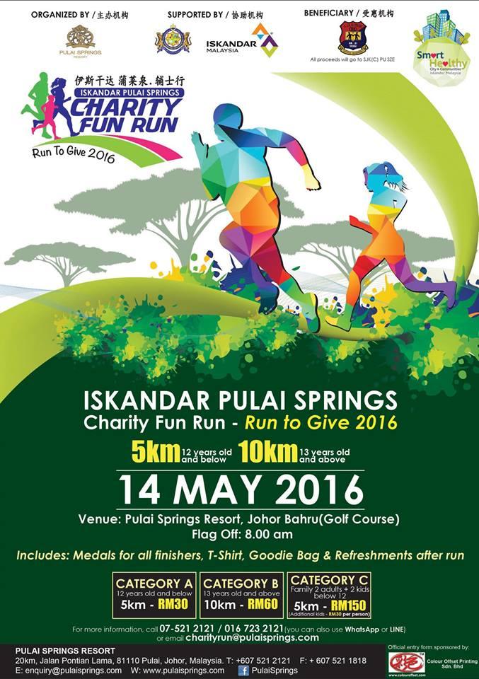 Iskandar Pulai Springs Charity Fun Run – Run to Give 2016