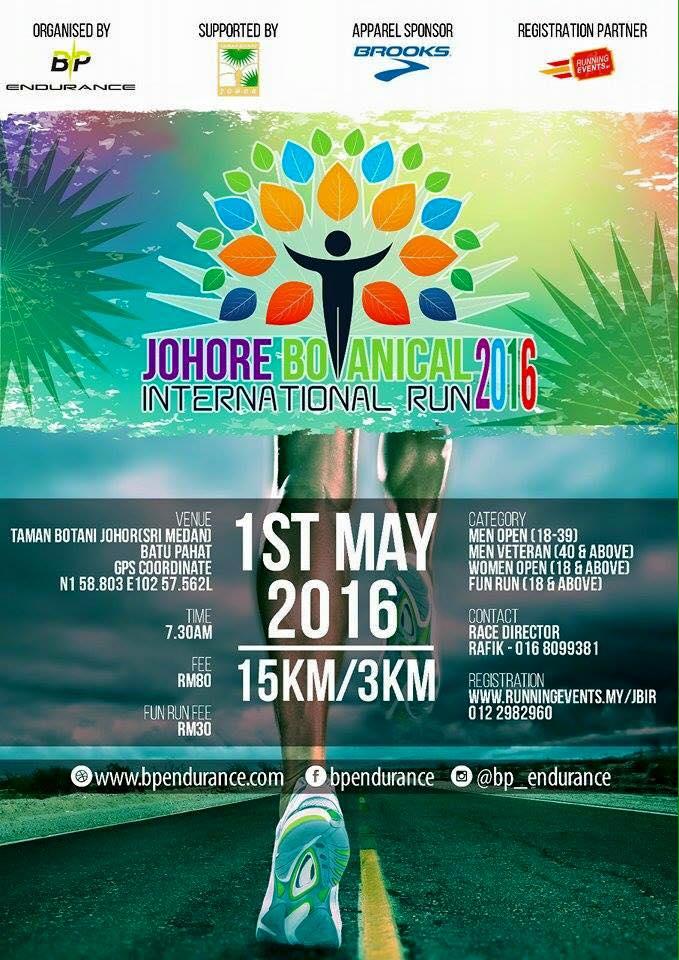 Johore Botanical International Run 2016