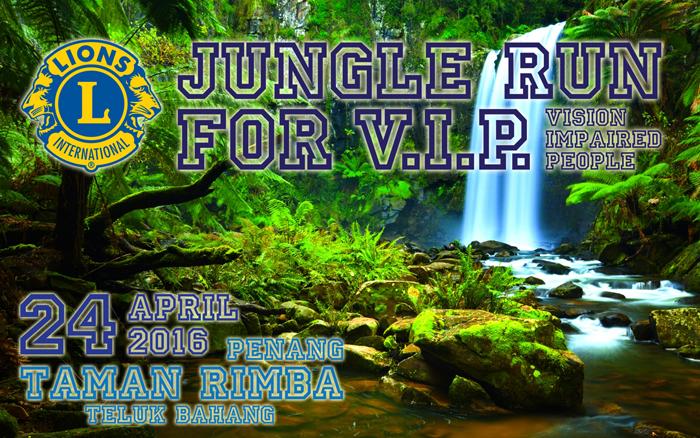 Jungle Run For V.I.P. 2016