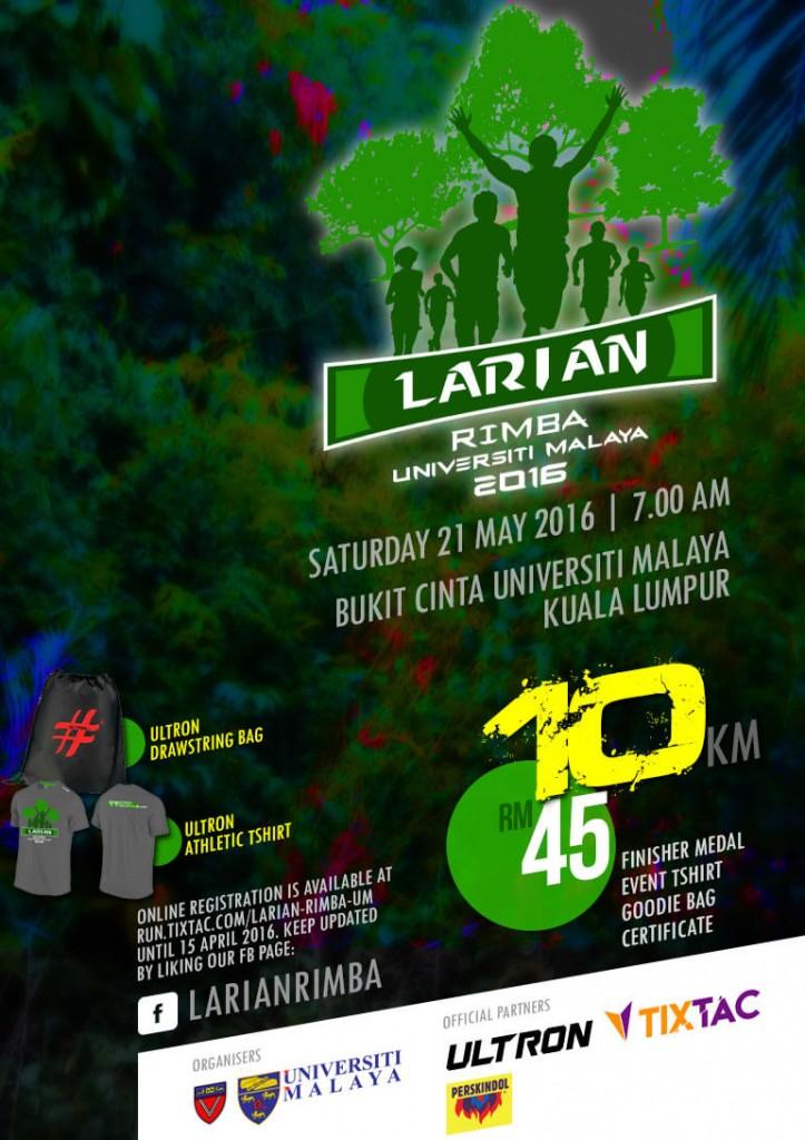 Larian Rimba Universiti Malaya 2016