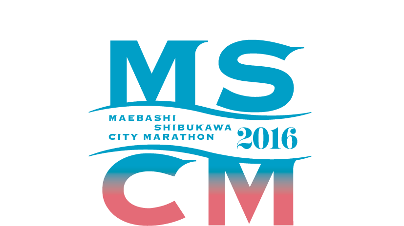 Maebashi Shibukawa Marathon 2016