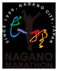 Nagano Marathon 2016