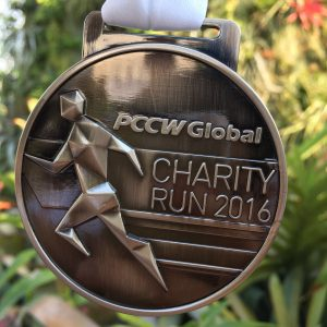 PCCW Global Charity Run 2016