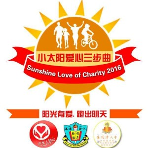 Sunshine Love Of Charity 2016