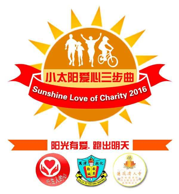 Sunshine Love Of Charity 2016