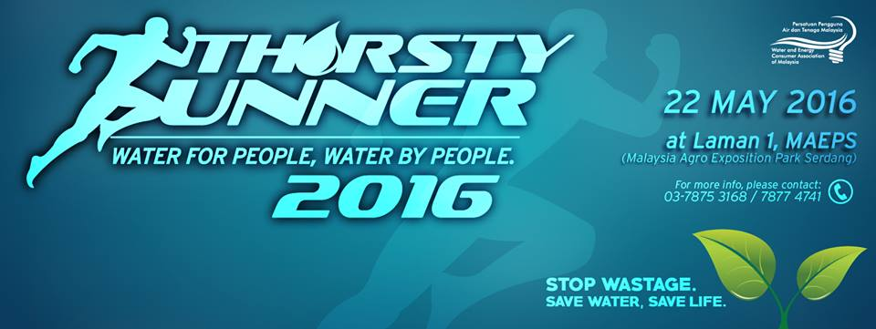 Thirsty Runner 2016