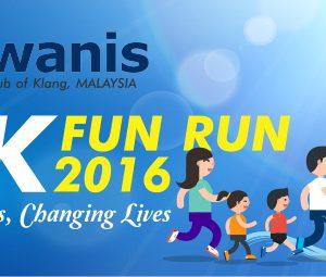 KCK Fun Run 2016