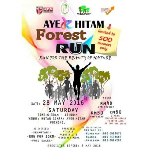Ayer Hitam Forest Run 2016