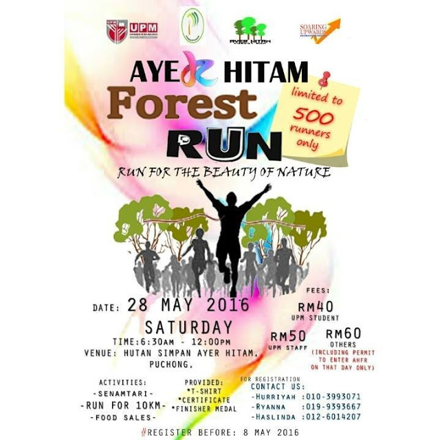 Ayer Hitam Forest Run 2016