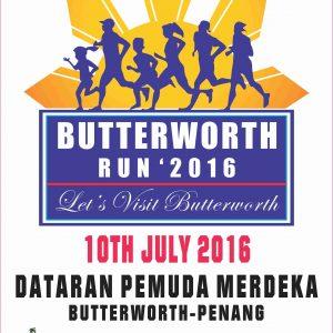 Butterworth Run 2016