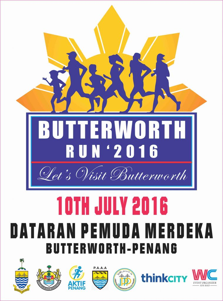 Butterworth Run 2016