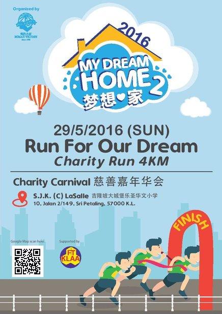 My Dream Home 2 Charity Run 2016