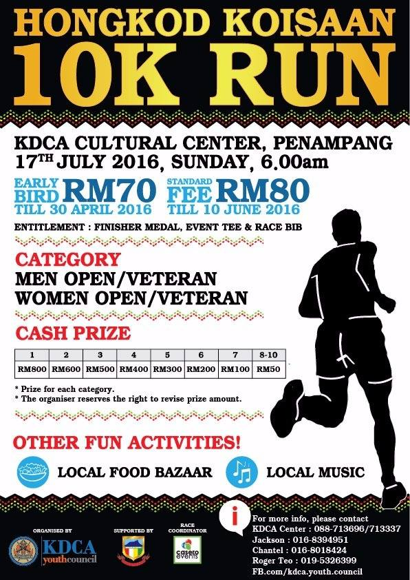 Hongkod Koisaan 10k Run 2016