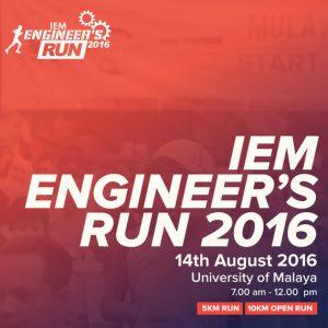 IEM Engineer's Run 2016