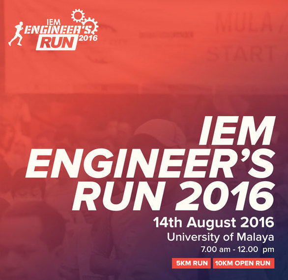 IEM Engineer's Run 2016