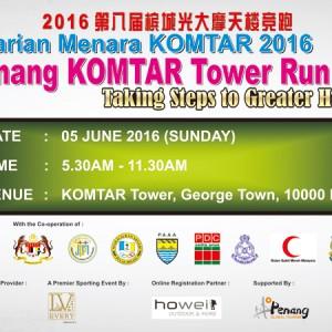 Penang KOMTAR Tower Run 2016