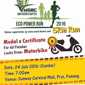 MGBC Eco Power Run 2016