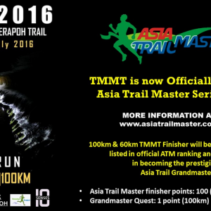 The Magnificent Merapoh Trail 2016