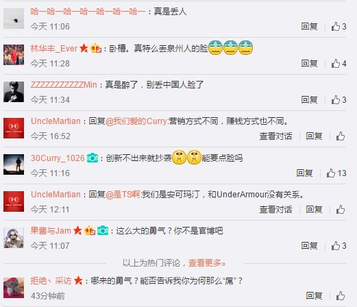 Weibo screenshot showing Chinese netizens' disgust against Uncle Martian | Credits: asiaone