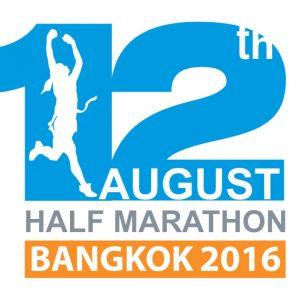 August 12th Half Marathon Bangkok 2016