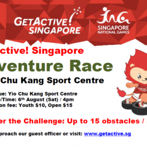 GetActive! Singapore Adventure Race / 6th Aug 16 at Yio Chu Kang Sports Centre