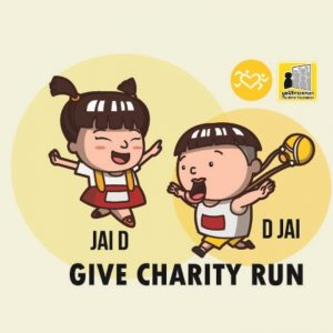 Give Charity Run 2016