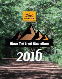 Khao Yai Trail Marathon 2016