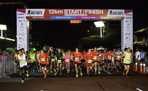 MHWM Night Run 2016 1.0