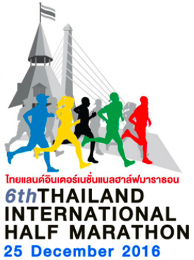 Thailand International Half Marathon 2016