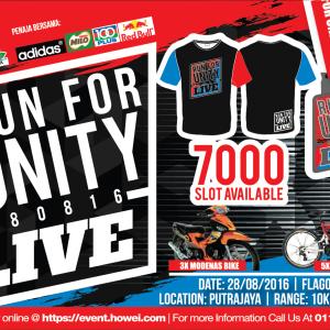 Run For Unity 2016
