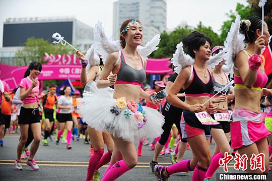 shenzhenmarathon
