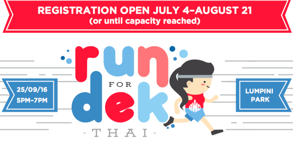 AWC Run For Dek Thai 2016