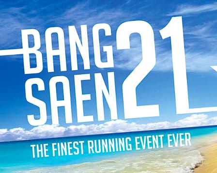 Bang Saen 21 2016