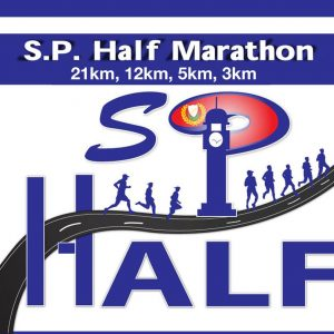 SP Half Marathon 2016
