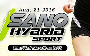 VSANO Mini/Half Marathon 2016