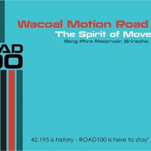 Wacoal Motion Road 100 2016