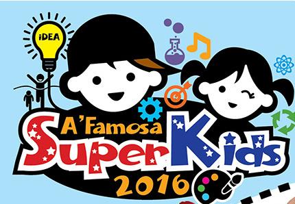 A'Famosa SuperKids Run 2016