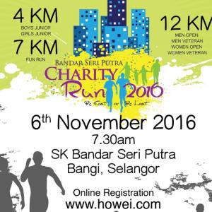 Bandar Seri Putra Charity Run 2016