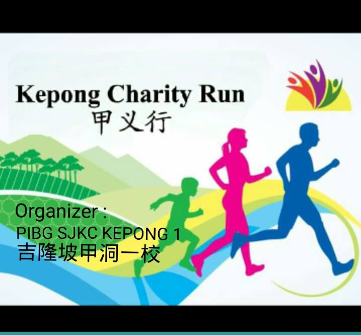 Kepong Charity Run 2016