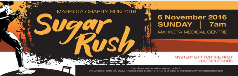 Mahkota Charity Run 2016 – Sugar Rush