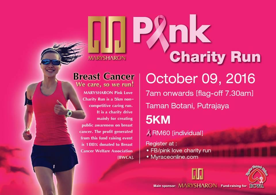Pink Charity Run 2016