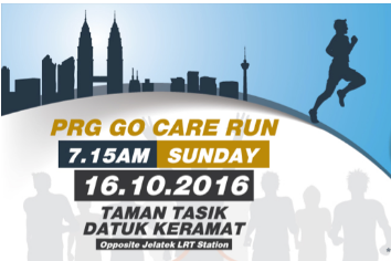 PRG Go Care Run 2016