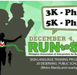 Run to Sign 2016