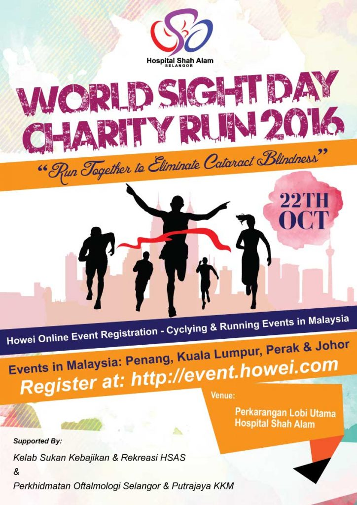 World Sight Day Charity Run 2016