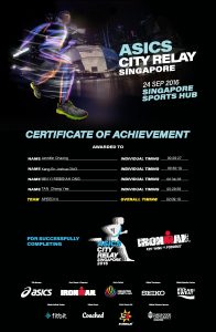 asics-city-relay-certificate-page-001
