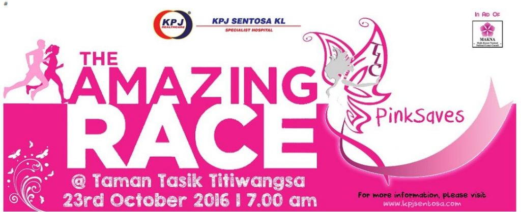 KPJ Sentosa KL PinkSaves The Amazing Race 2016