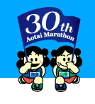 Aotai Pacific International Marathon 2016