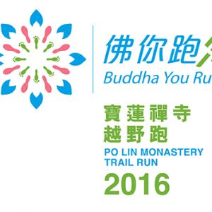 Buddha You Run 2016
