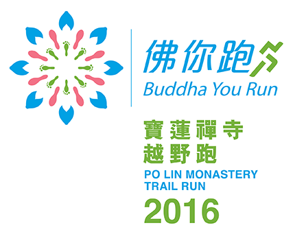 Buddha You Run 2016